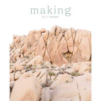 making  NO.7 DESERT 入荷!