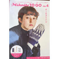 Miknits TO GO  no.4 オーロラミトン