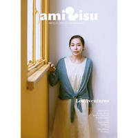 amirisu ISSUE20  SPRING/SUMMER  2020  ENGLISH VER