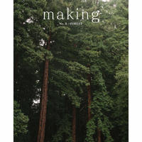 Making  NO.8 FOREST   代引きできません