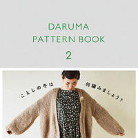 DARUMA PATTERN  BOOK 2. 再入荷!