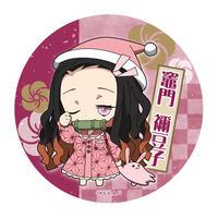 鬼滅の刃 えふぉるめ パジャキャラコースター 竈門禰豆子