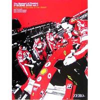 F1SCENE 2005 vol.1