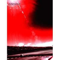 F1SCENE 2004 vol.3