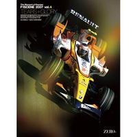 F1SCENE 2007 vol.4