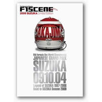 F1SCENE 2009 SUZUKA Limited Edition