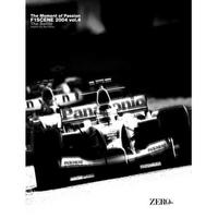 F1SCENE 2004 vol.4
