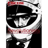 F1SCENE 2010 vol.1