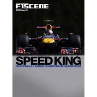 F1SCENE 2009 vol.3