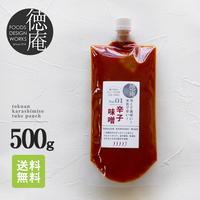 【メール便 送料無料】徳庵辛子味噌 500g チューブパウチ 一味唐辛子 香辛料 調味料
