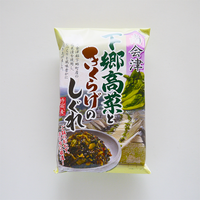徳庵「下郷高菜ときくらげのしぐれ 」220g×100個(5ケース)