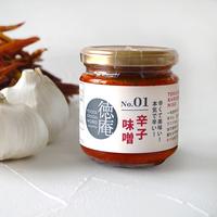 徳庵「辛子味噌 No.01」170g ×12本セット