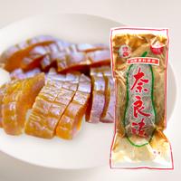 伝統の味わい 奈良漬け 【1本】