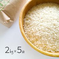 <白米>コシヒカリ 福島県須賀川産 10kg(2kg×5)