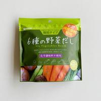 6種類の野菜だし 90g