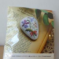 ノスタルジックフラワー刺繍キット