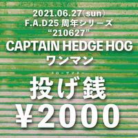 """投げ銭2000円 / F.A.D25周年シリーズ  """"210627"""" CAPTAIN HEDGE HOG ワンマン"""