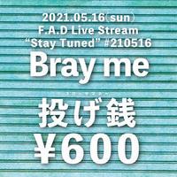 """投げ銭600円 / F.A.D Live Stream """"Stay Tuned"""" #210516 - Bray me - supported by LONELINESS"""