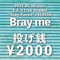 "投げ銭2000円 / F.A.D Live Stream ""Stay Tuned"" #210516 - Bray me - supported by LONELINESS"