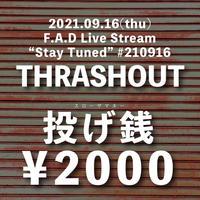 """投げ銭2000円 / F.A.D Live Stream """"Stay Tuned"""" #210916 - THRASHOUT -"""