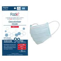 【JC2500】Fade+(フェードプラス)消臭マスク Rサイズ(ふつうサイズ)個包装3枚入り