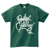 Rest of Childhood KIDS TEE / Ivy Green