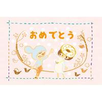 メッセージカード【おめでとう】
