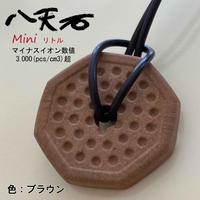 Mini八天石リトル|ラドンセラミックペンダント