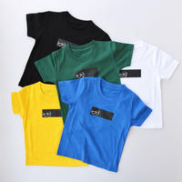 【KIDS】I'M LOOKING!! TEE