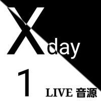 「X day 1」ライブ音源
