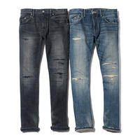 BackChannel-USED SKINNY DENIM