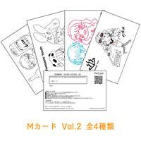 【送料無料】Mカード Vol.2【全4種ランダム封入】