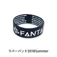 【送料別】ラバーバンド 2018 Summer