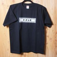 TOME-K LOGO BLACK T-SHIRT