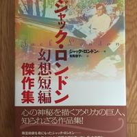 ヴァージニア・ウルフ著作集 4 燈台へ 伊吹 知勢 (翻訳) みすず書房 ...