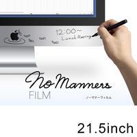 no manners film for iMac 21.5inch ノーマナーフィルム iMac21.5インチ用