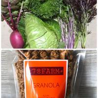 【NEW】178FARM+グラノーラ(あずき)と野菜(S)のセット