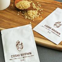 {無糖}コシヒカリ玄米コーヒー  COSHI-BROWN 5g(1杯分)