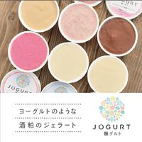 醸グルト(JOGURT)ジェラート 12個セット