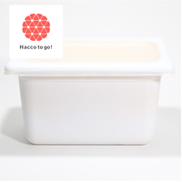 Hacco 酒粕ジェラート プレーン4L(送料無料)