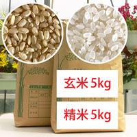 ファームランドのお米(ヒノヒカリ)玄米5kg +精米 5kg セット
