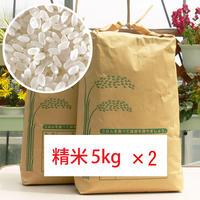 ファームランドのお米(ヒノヒカリ)精米5kg 2個