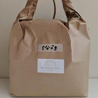 【お野菜セットとご一緒に】有機JAS認定 みどりゆたか  五分搗き米 2kg