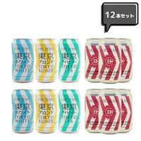 【EC限定】KRIEK IN THE FLESH 6本&TOKYO缶3種x2 12本セット