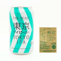【訳あり/数量限定】「Far Yeast TOKYO IPA」缶・24本入箱【送料無料】