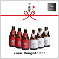 【お歳暮】馨和 KAGUA 6本セット 【送料&のし込】