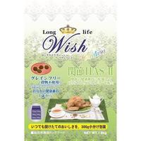 Wish HAS-Ⅱ 5.4㎏
