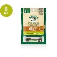 グリニーズプラス 超小型犬用 穀物フリー (体重2㎏~7㎏) 6本入