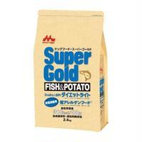 スーパーゴールド フィッシュ&ポテト ダイエットライト 2.4㎏