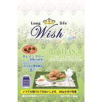 Wish HAS-Ⅱ 1.8㎏